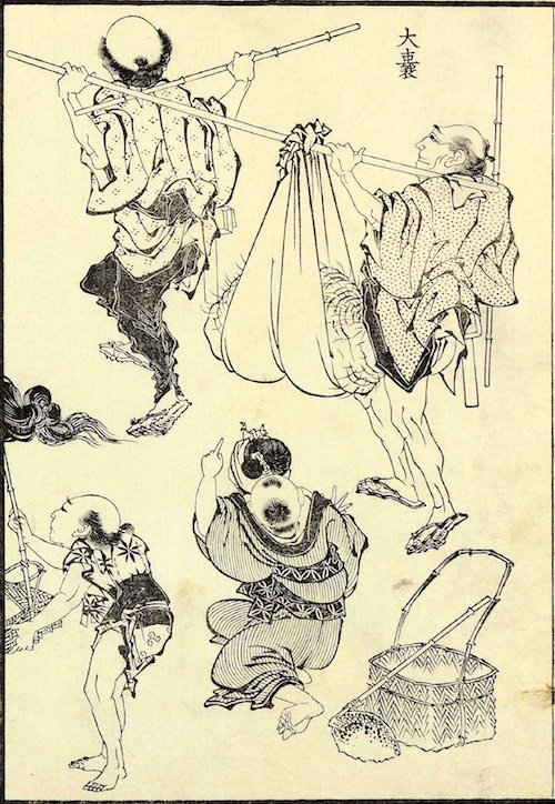 「大嚢」(『北斎漫画』(第12編)より、葛飾北斎 画)
