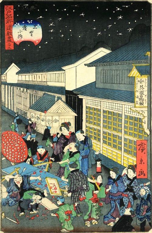 「三十二 上野広小路」(1860年)(『江戸名所道戯尽』より、歌川広景 画)