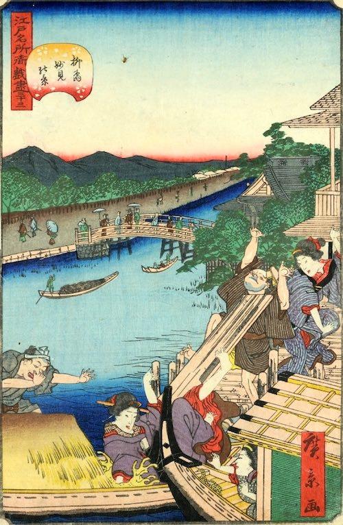「三十三 柳橋妙見の景」(1860年)(『江戸名所道戯尽』より、歌川広景 画)