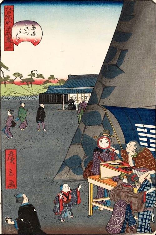 「三十四 筋違御門うち」(1859-60年)(『江戸名所道戯尽』より、歌川広景 画)