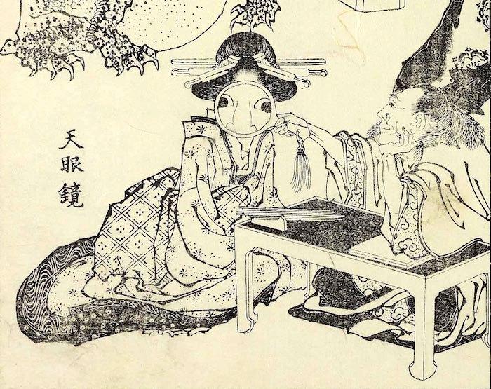 「天眼鏡」(『北斎漫画』(第12編)、葛飾北斎 画)