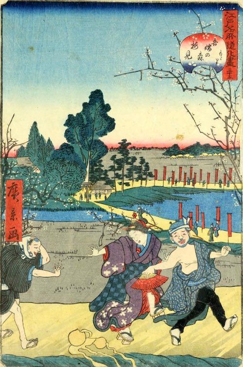 「三十五 吾嬬の森梅見もとり」(1859年)(『江戸名所道戯尽』より、歌川広景 画)