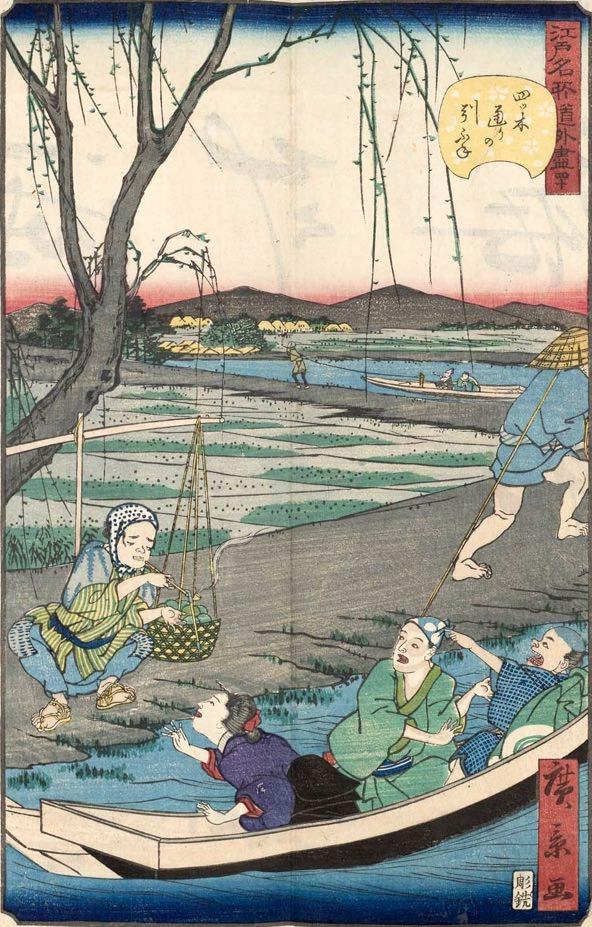 「四十 四ツ木通りの引ふね」(1861年)(『江戸名所道戯尽』より、歌川広景 画)の拡大画像
