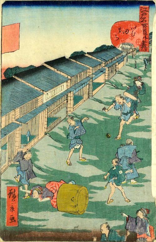 「四十二 いひ田まち」(1859年)(『江戸名所道戯尽』より、歌川広景 画)
