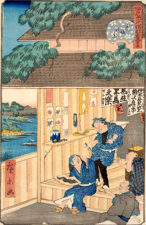 「四十五 赤坂の景」(1860年)(『江戸名所道戯尽』より、歌川広景 画)