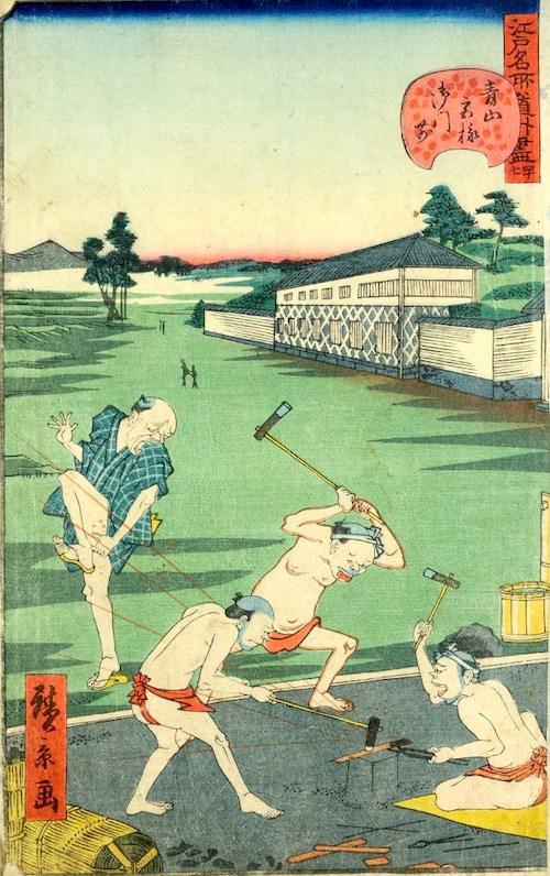 「四十七 青山宮様御門前」(1861年)(『江戸名所道戯尽』より、歌川広景 画)