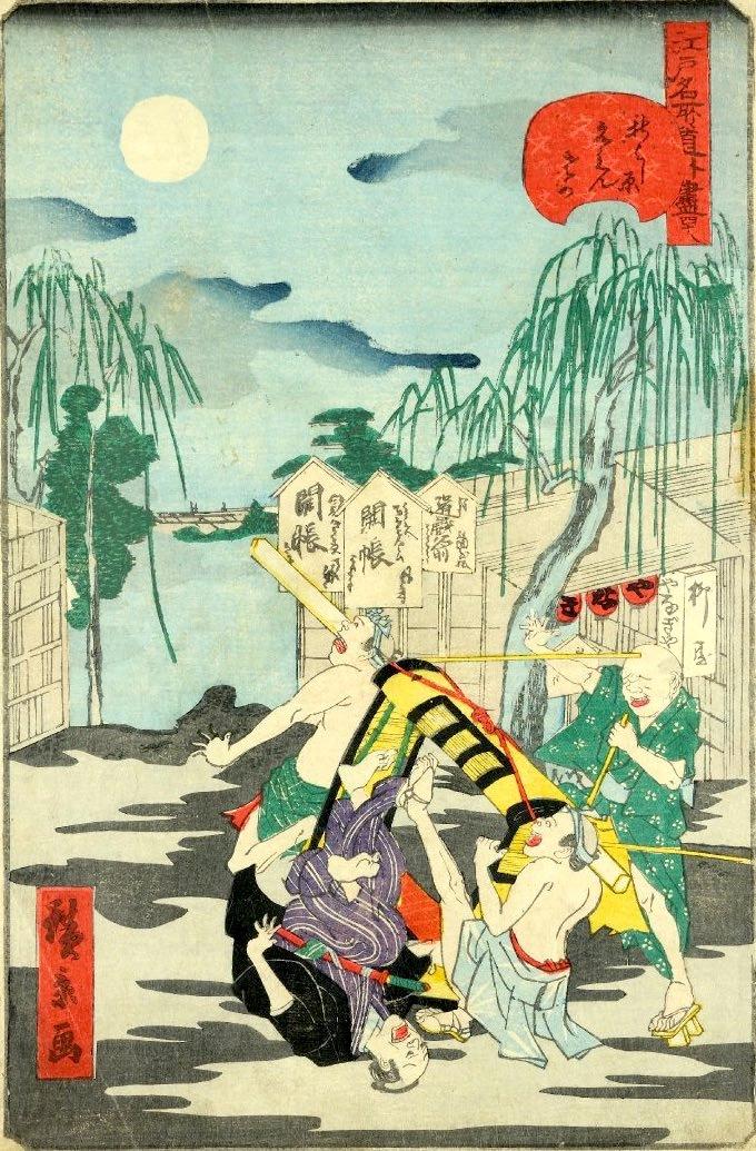 「四十八 新よし原えもんさか」(1861年)(『江戸名所道戯尽』より、歌川広景 画)