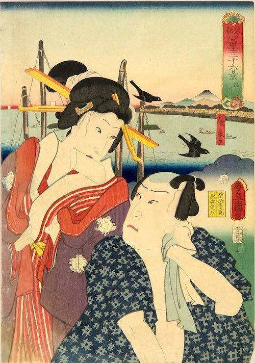 「品川」(1860年)(『東都冨士三十六景』より、歌川国貞 画/歌川広景 背景)