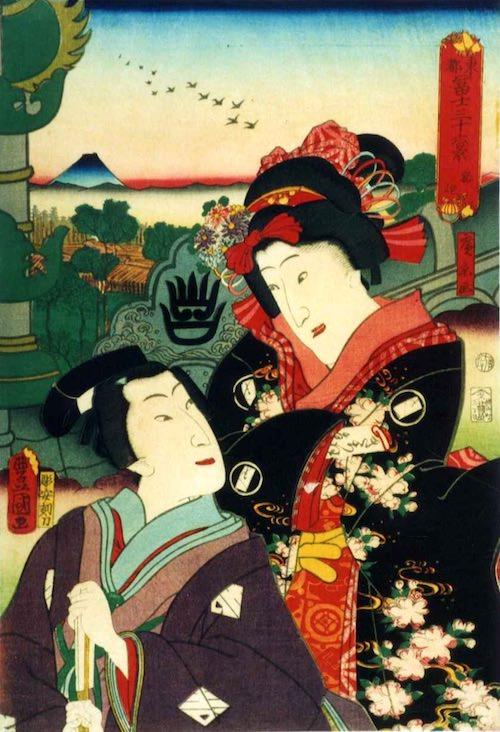 「駒込」(1860年)(『東都冨士三十六景』より、歌川国貞 画/歌川広景 背景)