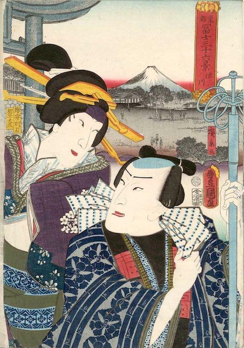 「深川」(1860年)(『東都冨士三十六景』より、歌川国貞 画/歌川広景 背景)