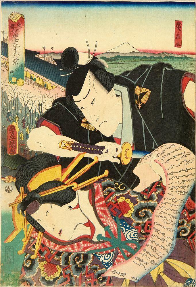 「仲の町」(1860年)(『東都冨士三十六景』より、歌川国貞 画/歌川広景 背景)の拡大画像