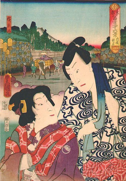 「内藤新宿」(1860年)(『東都冨士三十六景』より、歌川国貞 画/歌川広景 背景)