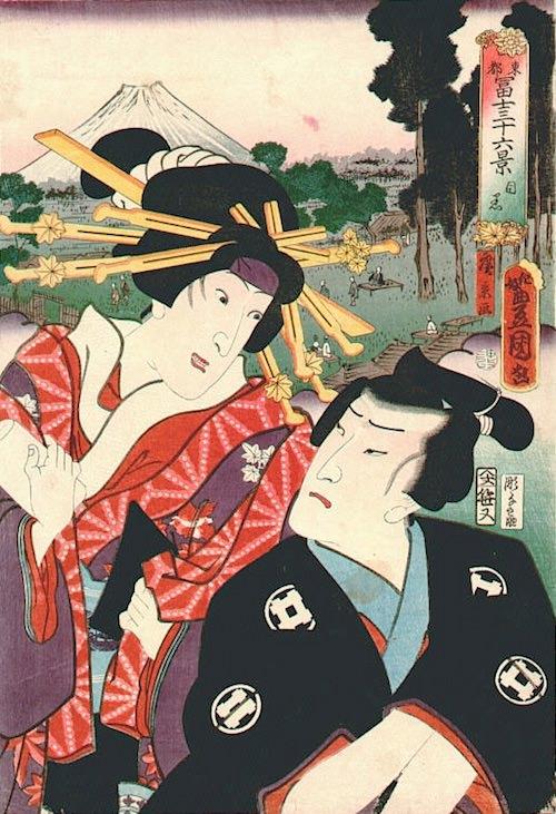 「目黒」(1860年)(『東都冨士三十六景』より、歌川国貞 画/歌川広景 背景)