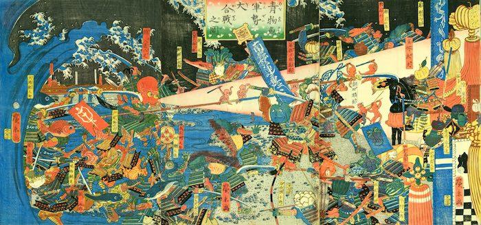 『青物魚軍勢大合戦之図』(1860年)(歌川広景 画)