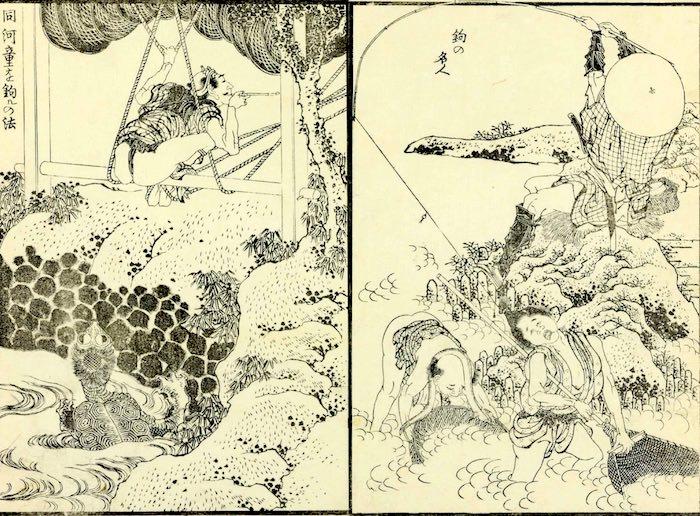 『北斎漫画』(第12編)より「釣の名人」(葛飾北斎 画)