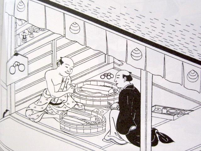 江戸時代の眼鏡屋(『清水の池』 西川祐信 画)