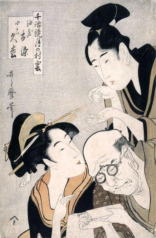 『千話鏡月の村雲 お染・久松』(喜多川歌麿 画)
