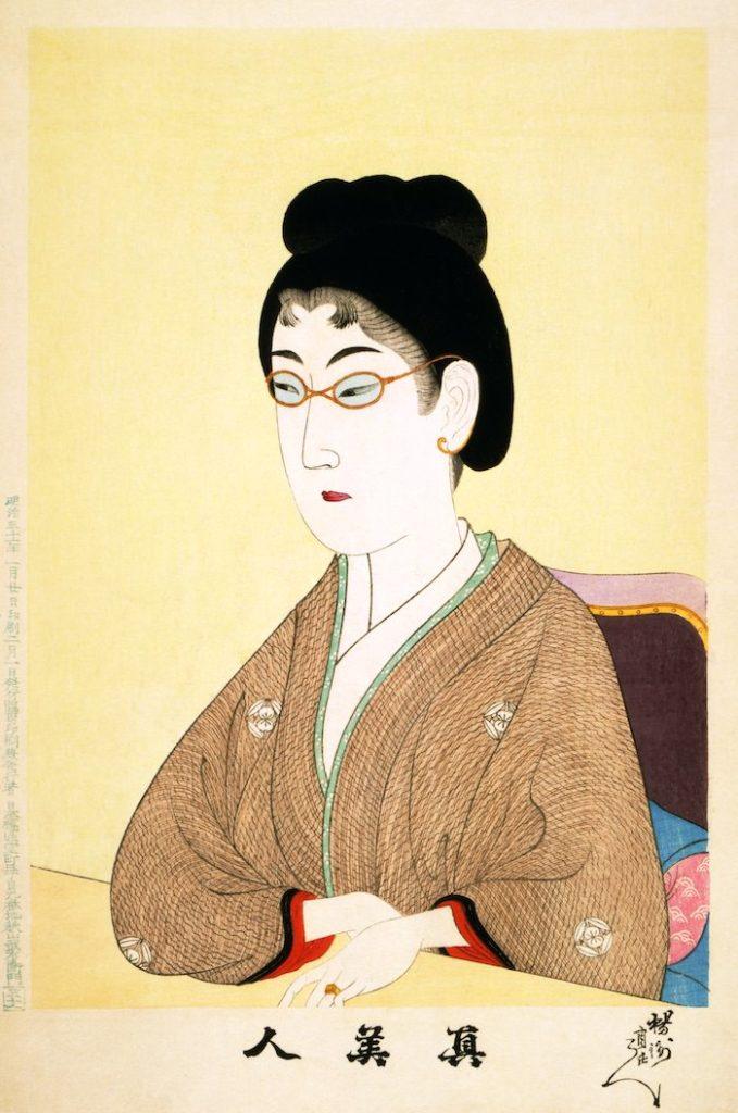 明治時代の眼鏡をかけた女性の絵(『真美人』揚州周延 画)の拡大画像