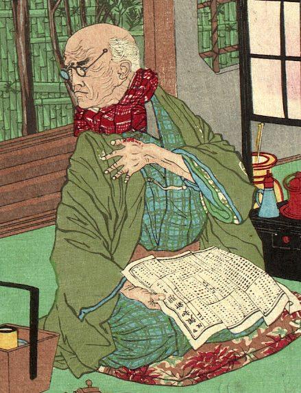 明治時代の眼鏡おじいちゃん(『郵便報知新聞』〈466号〉部分 月岡芳年 画)