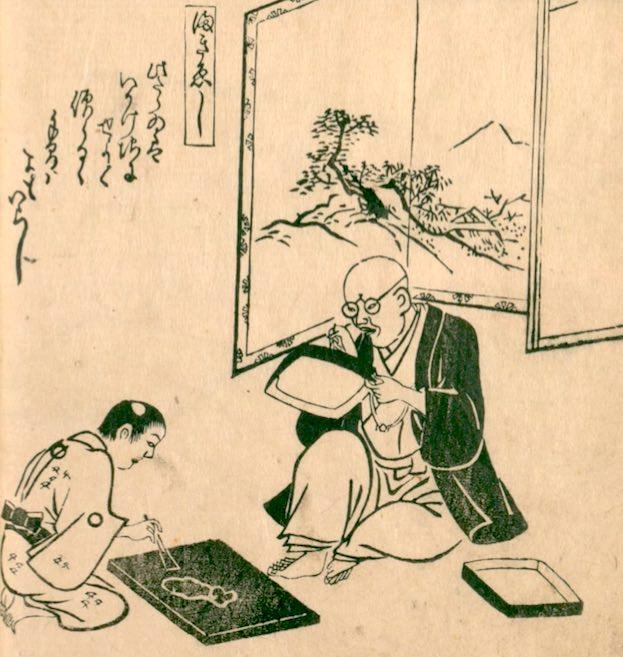 江戸時代、蒔絵を施す蒔絵師。細かい作業をする職人に眼鏡は欠かせない(『和国諸職絵尽』より)の拡大画像
