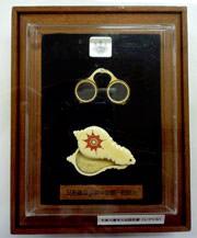 将軍・足利義晴の眼鏡(日本最古の眼鏡ともいわれる)