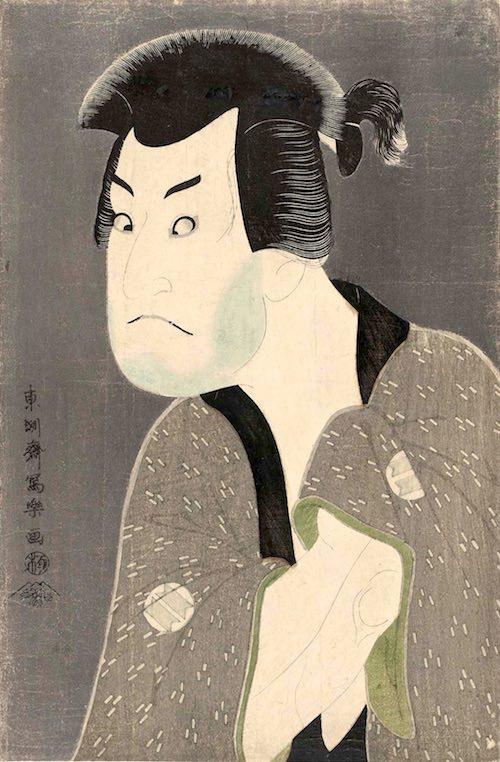 三代目坂田半五郎の藤川水右衛門(東洲斎写楽 画)