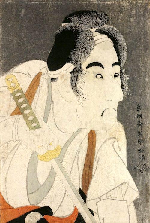 二代目坂東三津五郎(みつごろう)の石井源蔵(東洲斎写楽 画)