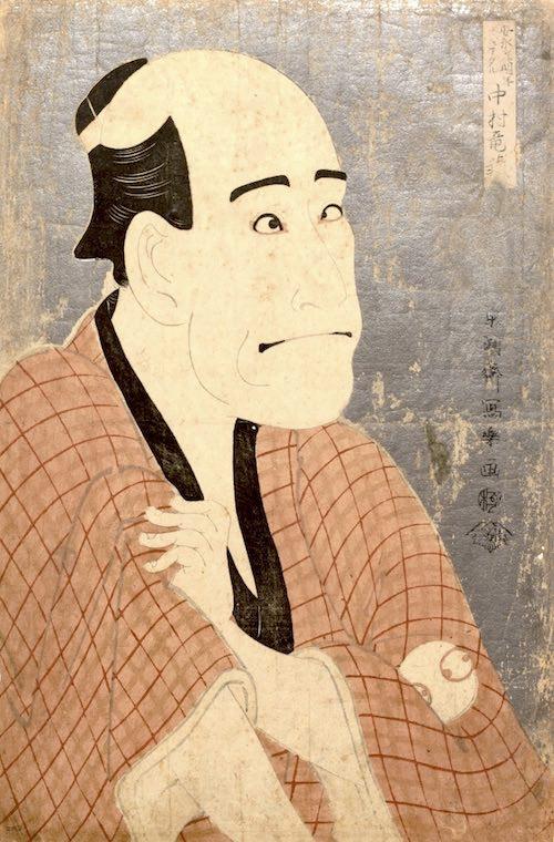 二代目嵐龍蔵の金貸・石部金吉(きんきち)(東洲斎写楽 画)