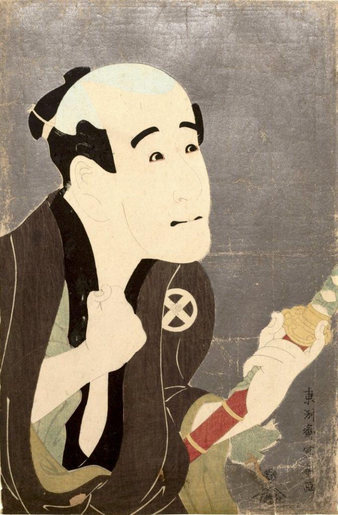 大谷徳次の奴・袖助(そですけ)(東洲斎写楽 画)の拡大画像