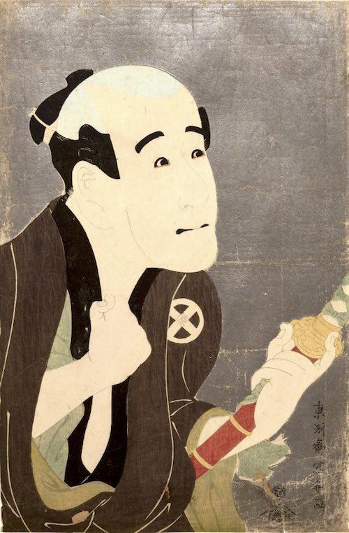 大谷徳次の奴・袖助(そですけ)(東洲斎写楽 画)