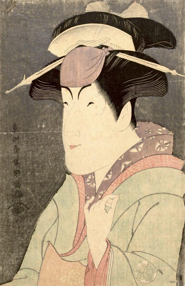 初代中山富三郎の宮城野(みやぎの)(東洲斎写楽 画)の拡大画像