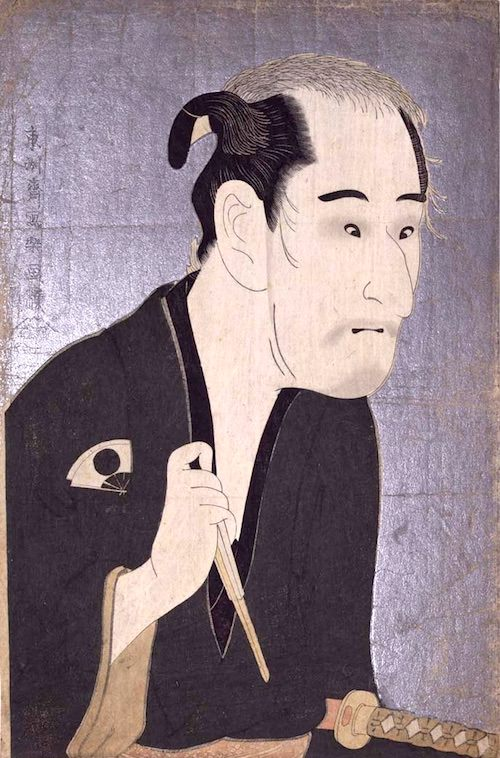 尾上松助の松下酒造之進(みきのしん)(東洲斎写楽 画)