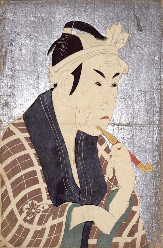 四代目松本幸四郎の肴屋五郎兵衞(東洲斎写楽 画)の拡大画像
