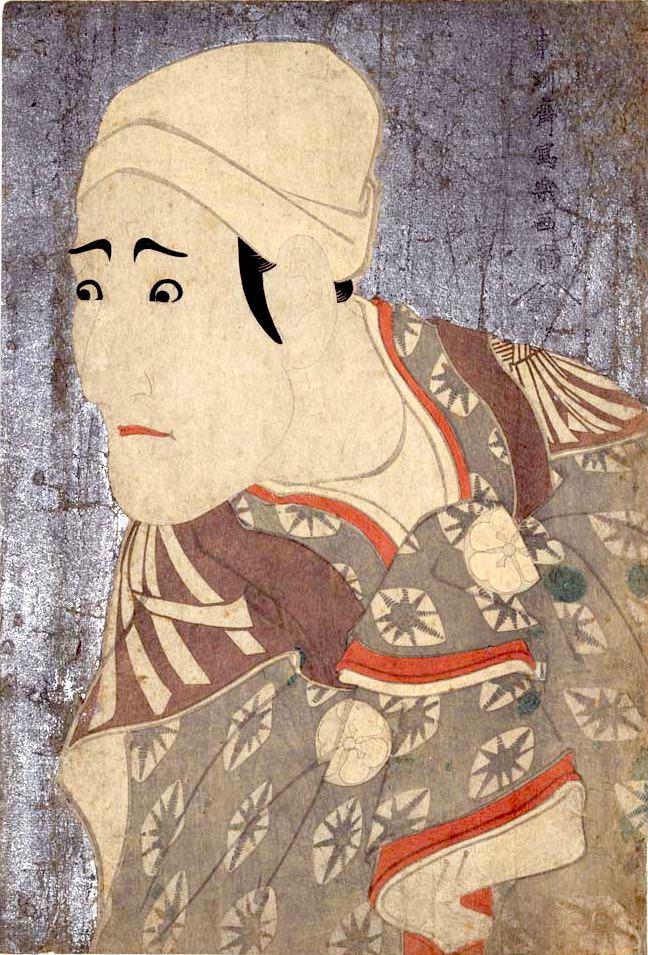 八代目森田勘弥(かんや)の駕籠かき鶯の治郎作(じろさく)(東洲斎写楽 画)の拡大画像
