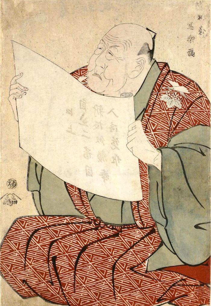 写楽による前書き。「都座」(芝居小屋の楽屋頭取)が口上を読み上げているという趣向(東洲斎写楽 画)の拡大画像