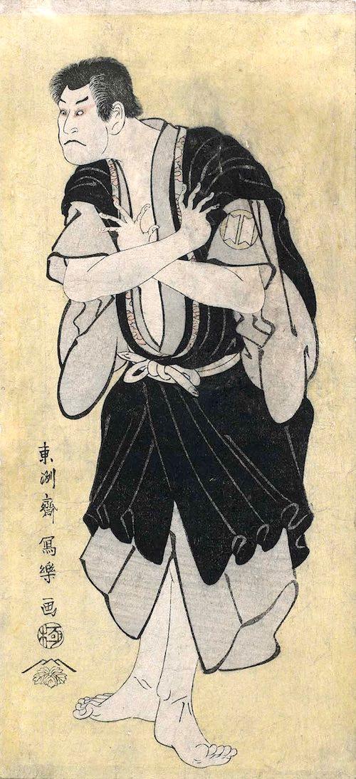 三代目坂田半五郎の子育て観音坊(東洲斎写楽 画)