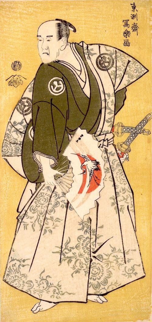 山科四郎十郎(やましなしろうじゅうろう)の名護屋三左衛門(東洲斎写楽 画)