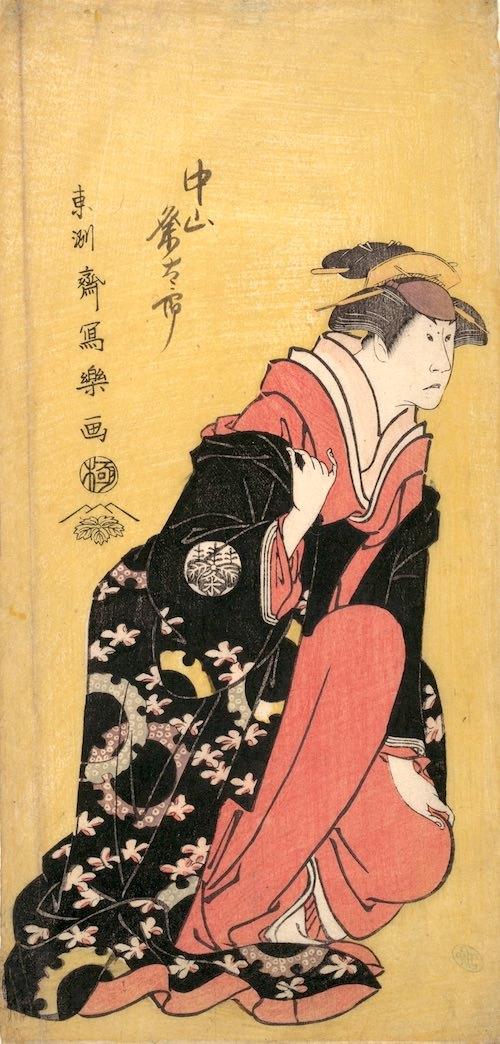 二代目中村粂太郎(くめたろう)の由良兵庫之介妻みなと(東洲斎写楽 画)