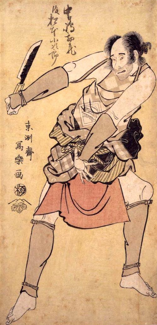 中島勘蔵の馬子(まご)寝言の長蔵(東洲斎写楽 画)