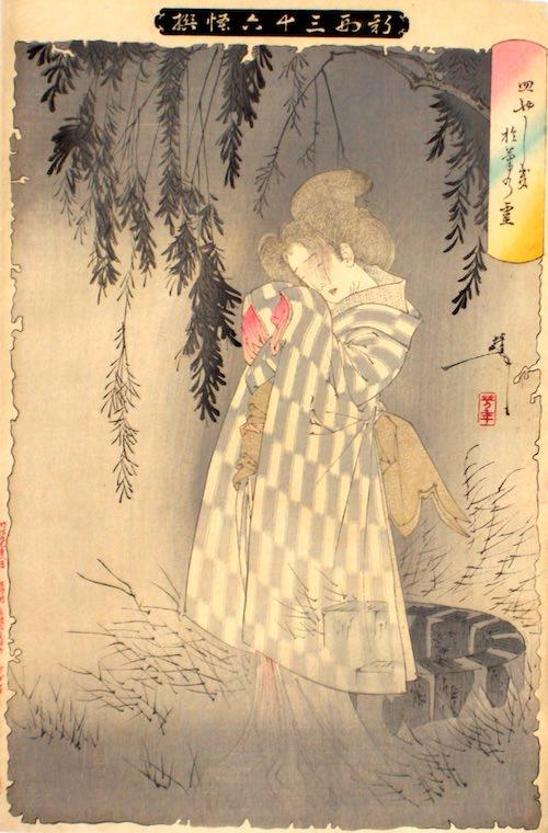 最後の浮世絵師が描いたお菊さん(『新形三十六怪撰』「皿やしき於菊乃霊」 月岡芳年 画)