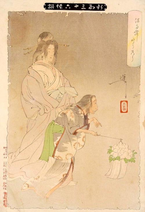 『牡丹灯籠』の幽霊・お露さん(『新形三十六怪撰』「ほたむとうろう」 月岡芳年 画)