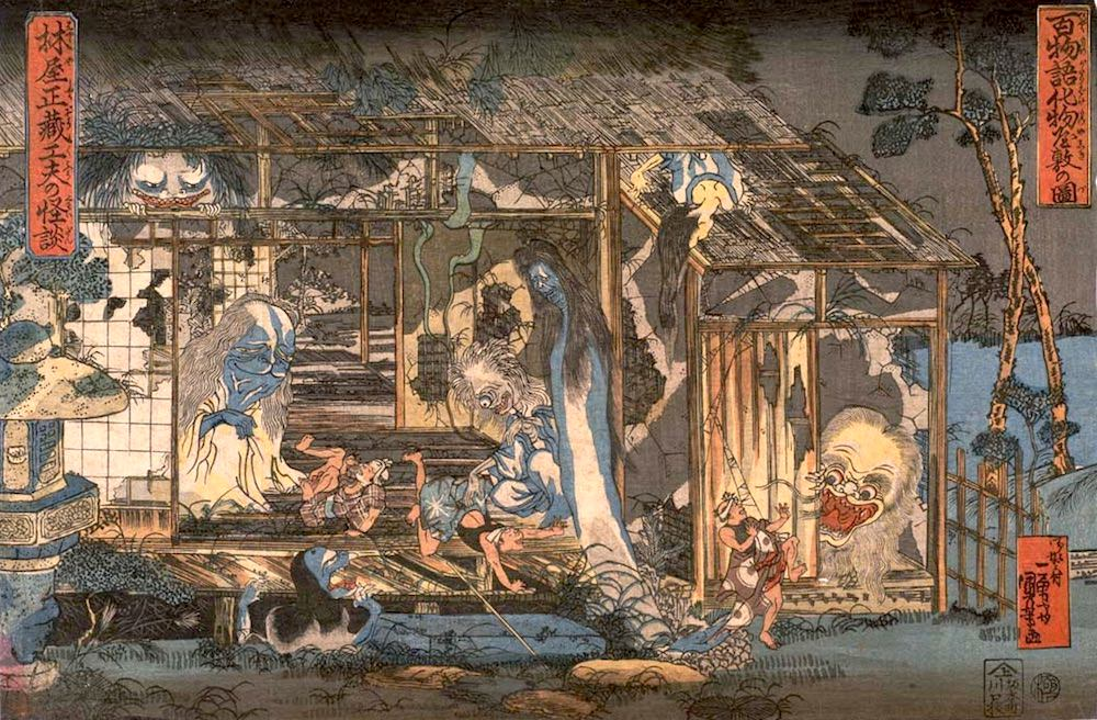 『百物語化物屋敷の図』(歌川国芳 画)の拡大画像