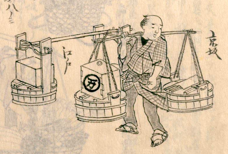 江戸時代の豆腐売り(『守貞謾稿』より)の拡大画像