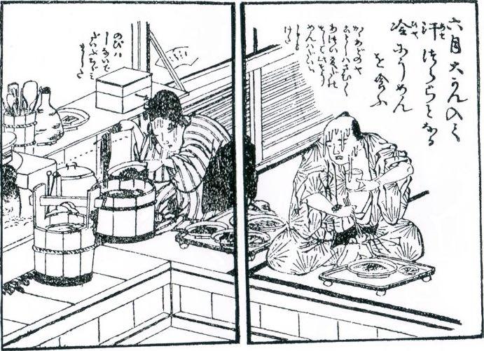 江戸時代、そうめんを茹でる女房とそうめんを食べる亭主(『無益委記(むだいき)』恋川春町 作)