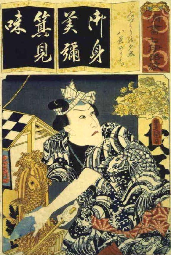 歌舞伎役者が演じる江戸時代の冷水売り(『清書七假名 みづうりの夕照八景のうち』三代歌川豊国 画)の拡大画像