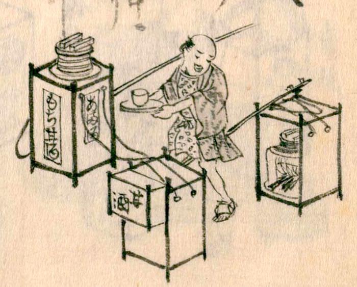 江戸の甘酒売り(奥)と上方の甘酒売り(手前)(『守貞謾稿』より)