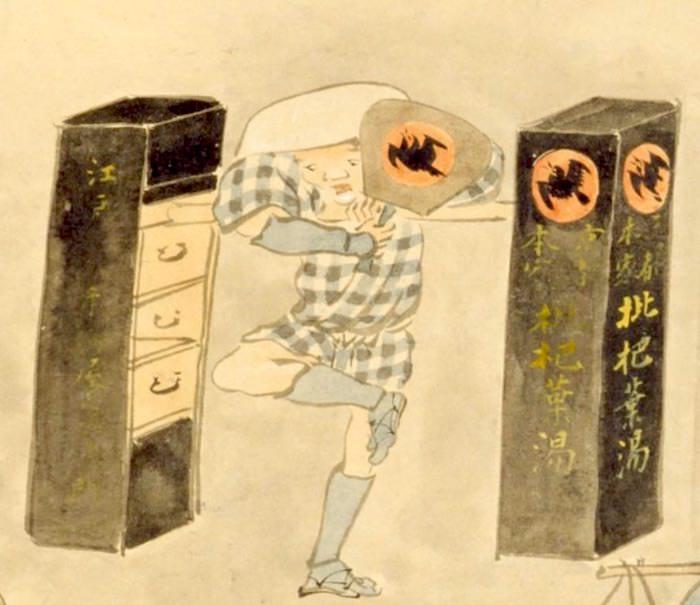 枇杷葉湯売りは江戸の夏の風物詩(『職人尽絵詞』より 鍬形蕙斎 画)