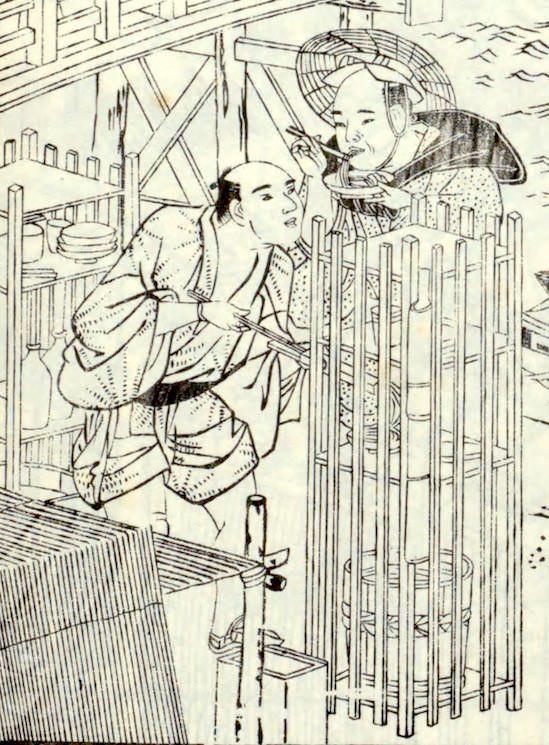江戸時代のところてん売り(『絵本江戸爵(えどすずめ)』より 喜多川歌麿 画)の拡大画像
