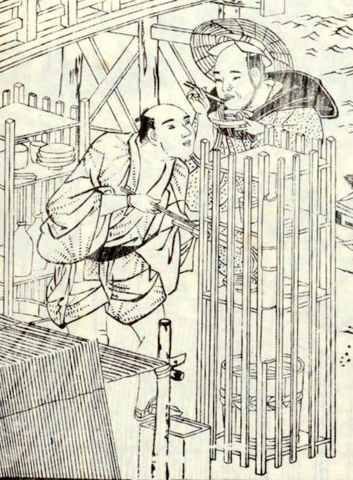 江戸時代のところてん売り(『絵本江戸爵(えどすずめ)』より 喜多川歌麿 画)