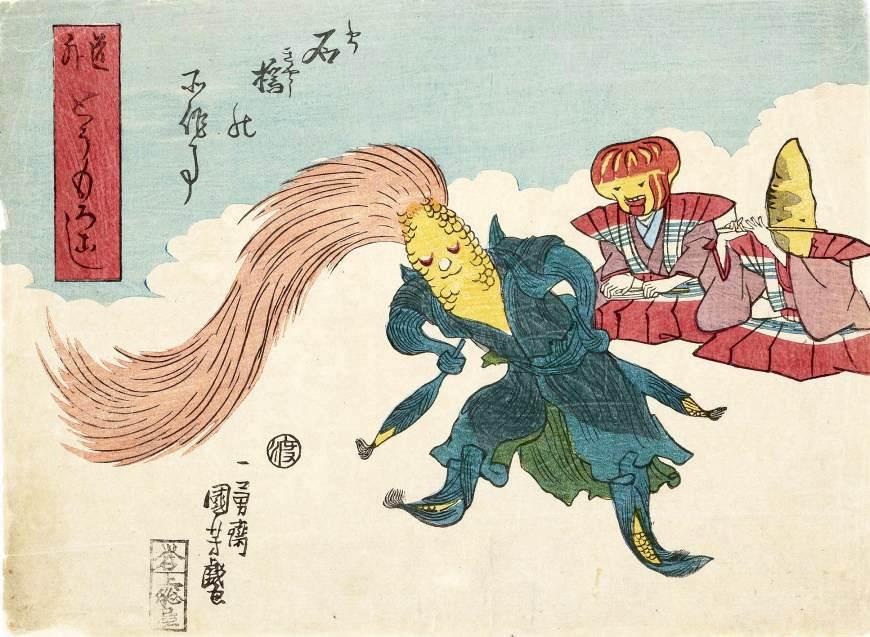 歌舞伎の所作「石橋」を真似するとうもろこし(『道外とうもろこし 石橋の所作事』歌川国芳 画)の拡大画像